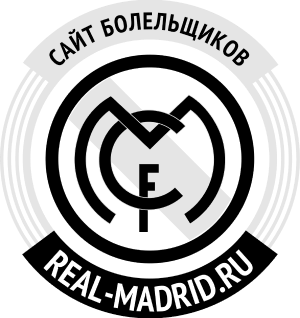 forum.real-madrid.ru